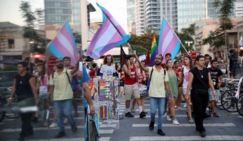 People march for transgender rights in Tel Aviv, July 2019.