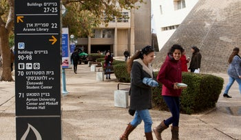 People walk on the Ben-Gurion University campus in Be'er Sheva, January 2020.