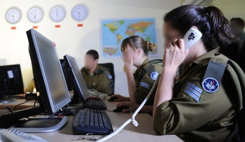 FILE Photo: Female soldiers working on an Israel Defense Forces base.