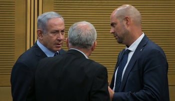 Public Security Minister Amir Ohana and Prime Minister Benjamin Netanyahu at the Knesset in Jerusalem in 2018.
