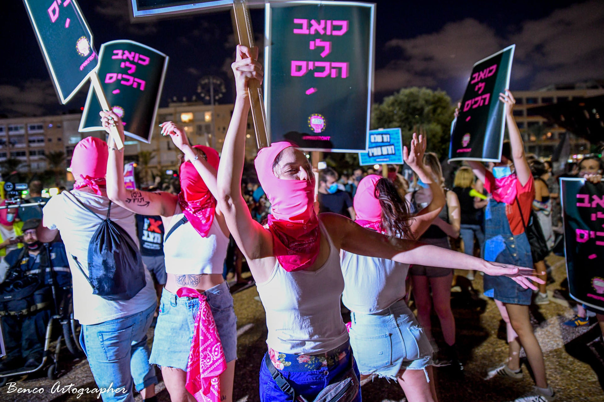 'Corruption is Suffocating the People,' a Pink Front performance, Rabin Square, Tel Aviv, August 2020.