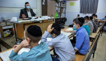 A class in session at a Talmud Torah (ultra-Orthodox religious school) in Jerusalem, October 15, 2020