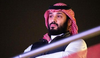Saudi Crown Prince Mohammed bin Salman attending the heavyweight boxing match between Andy Ruiz Jr. and Anthony Joshua in Diriya, near the Saudi capital