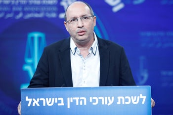 Justice Minister Avi Nissenkorn at a lawyers' conference in Herzliyah, September 3, 2020.