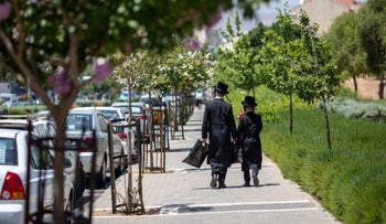 Two ultra-Orthodox children in the Haredi settlement of Beitar Illit in the West Bank.