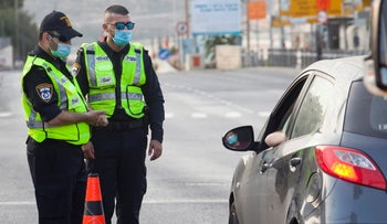 Police officers enforcing coronavirus regulations at a checkpoint at the entrance to Jerusalem, September 2020.