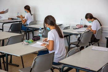 Students take matriculation exams in the midst of the coronavirus crisis, June 29, 2020. For illustrations purposes only.