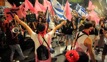 Protesters in the  anti-Netanyahu march in Haifa, October 22, 2020.
