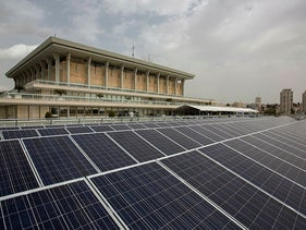 Solar panels on the Knesset, Jerusalem, 2015.