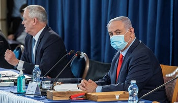 Friends or foes? Israeli Prime Minister Benjamin Netanyahu and Defense Minister Benny Gantz at a Foreign Ministry meeting in May 2020.