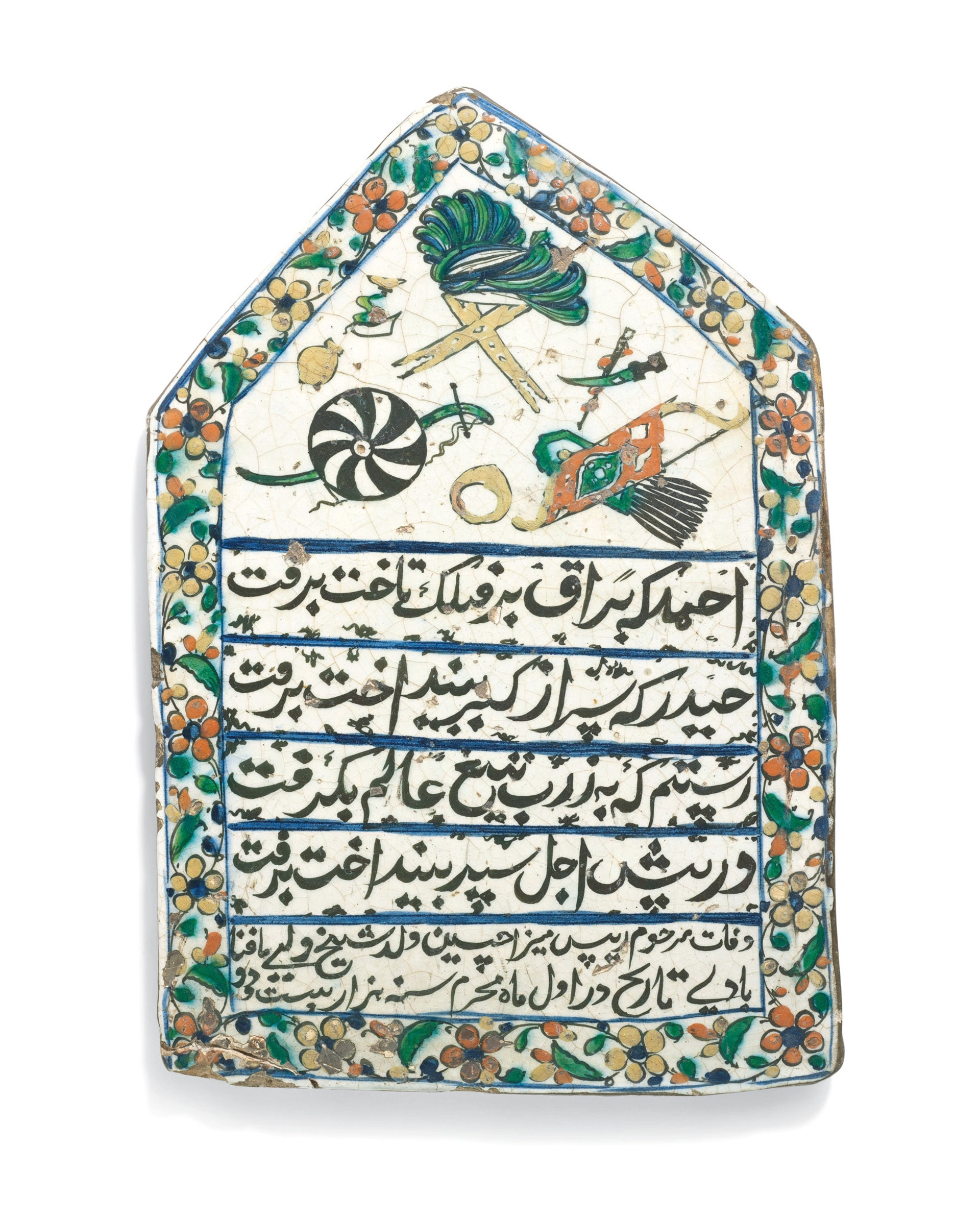A Safavid polychrome pottery tombstone tile, Persia, dated 1022 AH / 1613 AD, estimated at 12,000 -18,000 GBP ($15,000 - $23,000).