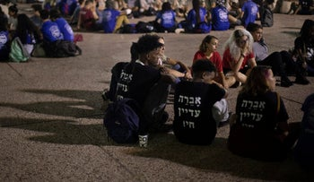 """Youth wear shirts reading """"Avera is still alive"""" at a Tel Aviv rally in support of the Israeli citizen held captive by Hamas in Gaza, September 8, 2019."""