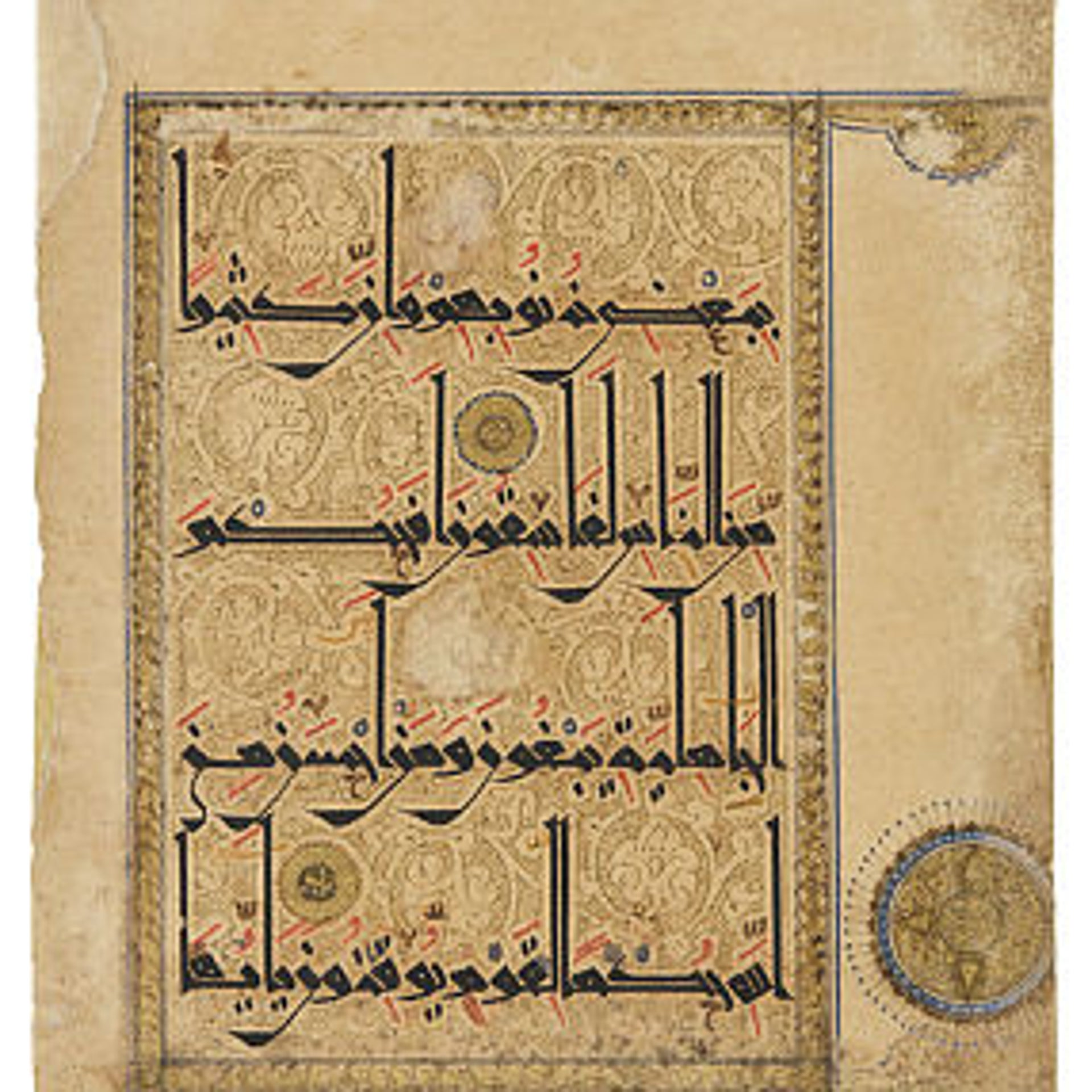 A Qur'an leaf in eastern Kufic script, Persia, 11th12th century (est. £200,000-300,000)