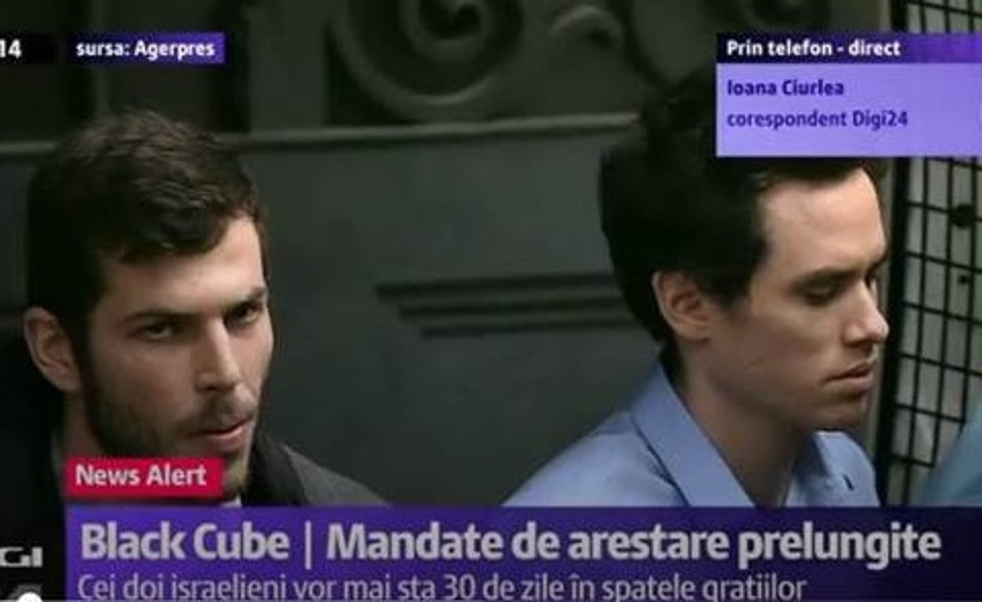 Two Black Cube employees being arrested in Romania in April 2016.