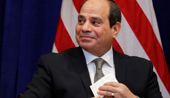 Egyptian President Abdel-Fattah al-Sissi, after meeting with US President Donald Trump on the sidelines of the 73rd United Nations General Assembly, New York, Sept. 24, 2018