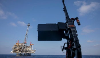 Israel's offshore Leviathan gas field is seen from on board the Israeli Navy Ship Lahav during a rare tour in the Mediterranean Sea, September 29, 2020.