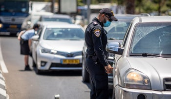 A police man in Betar Ilit, West Bank, September 2020.