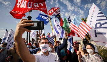 Israeli supporters of US President Donald Trump's bid for a second presidential term stage a rally in Jerusalem on October 27, 2020.