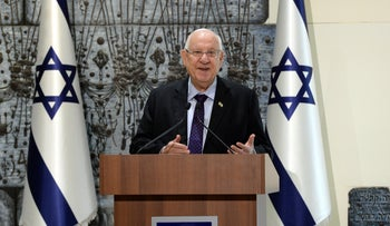 President Reuven Rivlin speaking at the Rabin memorial at his official residence in Jerusalem, October 29, 2020.