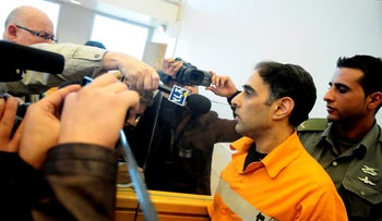 Yigal Amir in Nazareth District Court during a hearing in 2010.