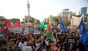 A Tel Aviv protest against the government's opposition to the adoption of children by LGBT couples, 2017.