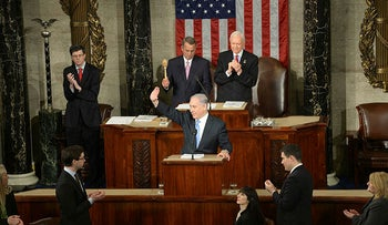 Prime Minister Benjamin Netanyahu speaking at the joint Congress Session in Washington D.C., U.S., 2015.