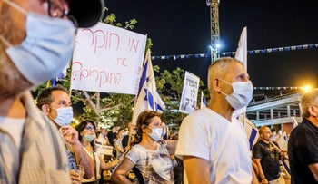 Supporters of Prime Minister Benjamin Netanyahu protest outside Attorney General Avichai Mendelblit's home in Petah Tikva, May 2020.