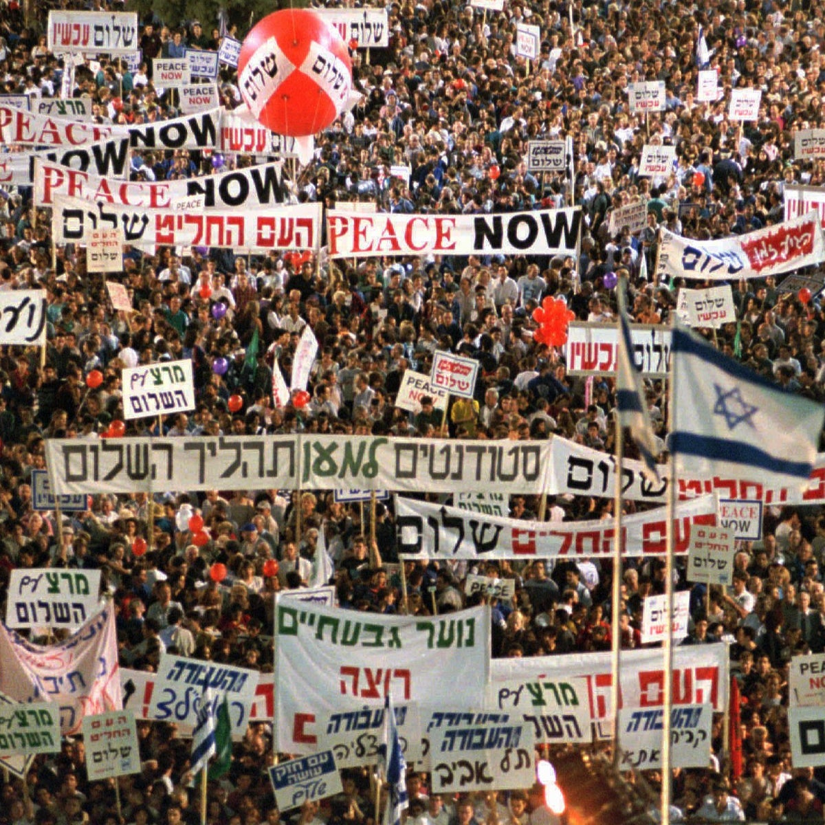 """The """"Yes to Peace, No to Violence"""" rally in Tel Aviv at which then-Prime Minister Yitzhak Rabin spoke before being assassinated by a right-wing extremist, November 4, 1995."""