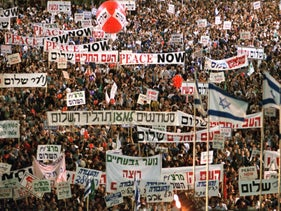 "The ""Yes to Peace, No to Violence"" rally in Tel Aviv at which then-Prime Minister Yitzhak Rabin spoke before being assassinated by a right-wing extremist, November 4, 1995."