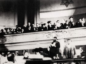 Theodore Herzl addresses the First Zionist Congress, forerunner of the World Zionist Organization, in Basel in 1897