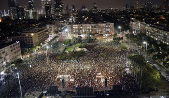 A memorial event held to commemorate the 25th anniversary of the assassination of Prime Minister Yitzhak Rabin, in Rabin Square, the site of his murder subsequently named after him, Tel Aviv, November 7, 2020.