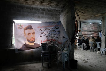 The mourning tent for Ahmad Manasra.