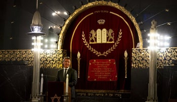 Rene de Reuver, speaking on behalf of the General Synod of the Protestant Church in the Netherlands, reads a statement at the Rav Aron Schuster Synagogue in Amsterdam, Netherlands, November 8, 2020.