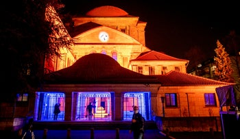 A synagogue is illuminated in Frankfurt, Germany to commemorate Kristallnacht, 82 years ago, November 9, 2020.