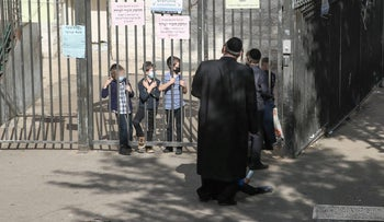 An ultra-Orthodox religious school in Jerusalem, November 11, 2020.