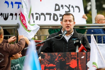 Yossi Dagan speaks during a demonstration by settlers in front of Israel's prime minister's official residence, Jerusalem, December 16, 2018.