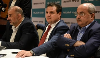 Members the Joint List, an alliance of predominantly Arab parties, Mansour Abbas (R), Ayman Odeh and Ahmad Tibi.