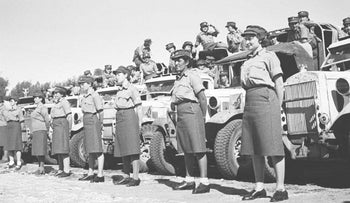 The Auxiliary Corps for women in the British Army, in 1942.