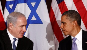 Netanyahu and Obama at the UN General Assembly in New York, 2011.