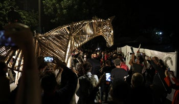 "The ""Trojan Horse"" installation outside the prime minister's residence in Jerusalem, November 14, 2020."