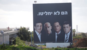 A billboard depicting leading journalists in northern Tel Aviv with the slogan 'They won't decide,' January 18, 2019.