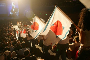 The opening ceremony of the 35th World Zionist Congress in Jerusalem, June 19, 2006.