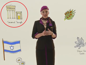 A screenshot from Etihad's video featuring an icon representing the Second Temple.