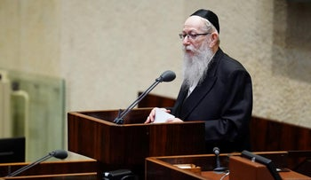 Yaakov Litzman at the Knesset, May 2020.
