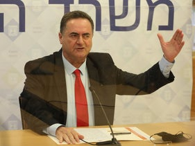 Finance Minister Yisrael Katz at a press conference in the Finance Ministry in Jerusalem, July 1, 2020.