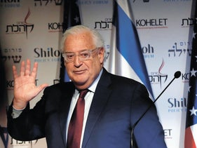 U.S. Ambassador to Israel David Friedman attends a conference in Jerusalem January 8, 2020.