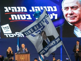 Likud campaign election night party at the Tel Aviv Exhibition Grounds