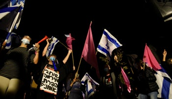 Protesters outside Netanyahu's private home in Caesarea, November 14, 2020