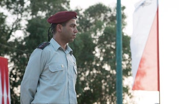Col. Yaakov (Yaki) Dolef at the ceremony in which he was sworn in as Paratroopers Brigade commander, in 2017.