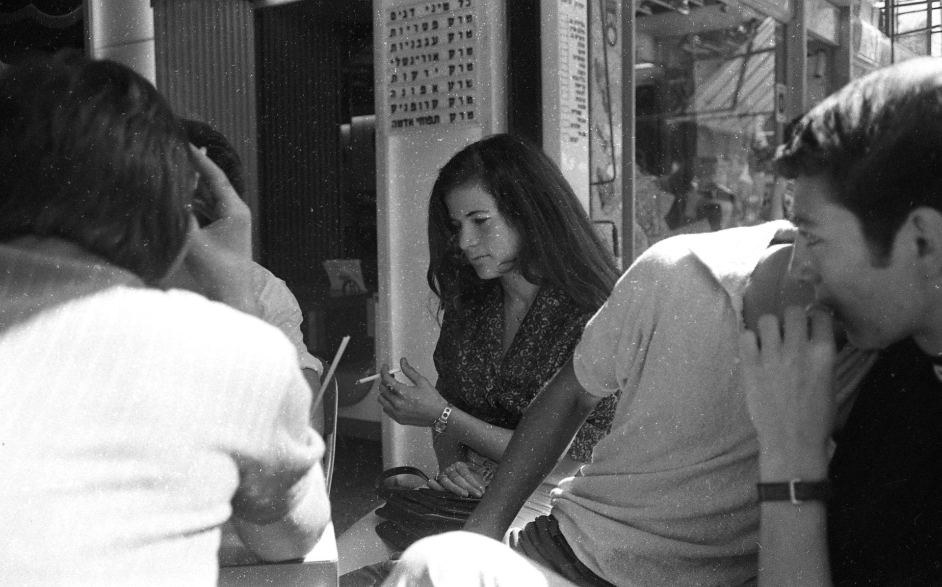Israeli bohemian cafe culture in the 1960s.